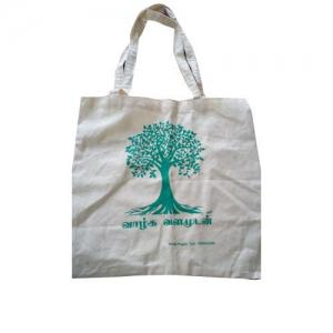 Stylish Non Woven Carry Bag